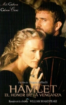 Hamlet - Spanish VHS cover (xs thumbnail)