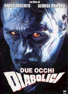 Due occhi diabolici - Italian Movie Cover (xs thumbnail)