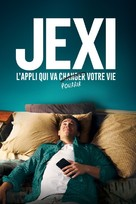 Jexi - French Movie Cover (xs thumbnail)