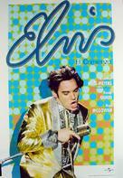 Elvis - Spanish DVD cover (xs thumbnail)