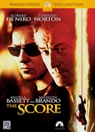 The Score - DVD cover (xs thumbnail)