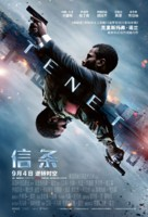 Tenet - Chinese Movie Poster (xs thumbnail)