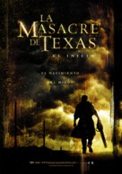The Texas Chainsaw Massacre: The Beginning - Argentinian Movie Poster (xs thumbnail)
