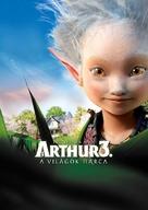 Arthur et la guerre des deux mondes - Hungarian Movie Poster (xs thumbnail)