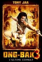 Ong Bak 3 - French DVD cover (xs thumbnail)