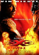XXX - Japanese Movie Poster (xs thumbnail)