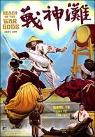 Zhan shen tan - Hong Kong Movie Poster (xs thumbnail)