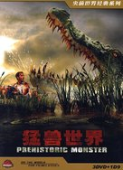 Khoht phetchakhaat - Chinese DVD cover (xs thumbnail)