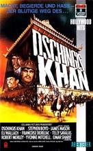 Genghis Khan - German VHS cover (xs thumbnail)