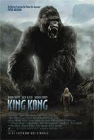 King Kong - Brazilian poster (xs thumbnail)