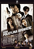 New Police Story - Polish DVD cover (xs thumbnail)
