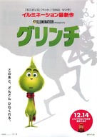 The Grinch - Japanese Movie Poster (xs thumbnail)