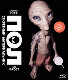 Paul - Russian Blu-Ray movie cover (xs thumbnail)