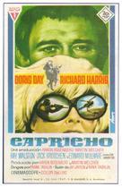 Caprice - Spanish Movie Poster (xs thumbnail)