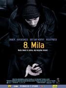 8 Mile - Polish Movie Poster (xs thumbnail)