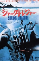 Sharks' Treasure - Japanese Movie Poster (xs thumbnail)