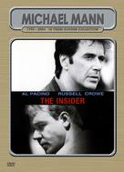 The Insider - South Korean Movie Cover (xs thumbnail)
