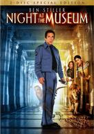 Night at the Museum - DVD cover (xs thumbnail)