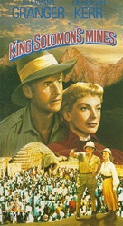 King Solomon's Mines - Movie Cover (xs thumbnail)