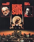 Rising Sun - Movie Cover (xs thumbnail)