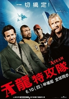 The A-Team - Taiwanese Movie Poster (xs thumbnail)