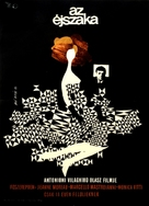 La notte - Hungarian Movie Poster (xs thumbnail)