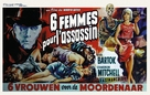 Sei donne per l'assassino - Belgian Movie Poster (xs thumbnail)