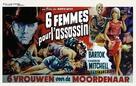 Sei donne per l'assassino - Belgian Movie Poster (xs thumbnail)