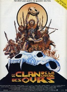 The Clan of the Cave Bear - French Movie Poster (xs thumbnail)
