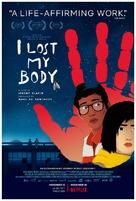 J'ai perdu mon corps - Movie Poster (xs thumbnail)