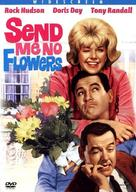 Send Me No Flowers - DVD cover (xs thumbnail)