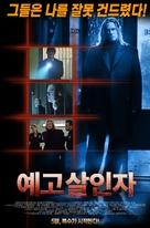 The Traveler - South Korean Movie Poster (xs thumbnail)