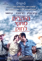 Ain't Them Bodies Saints - Israeli Movie Poster (xs thumbnail)
