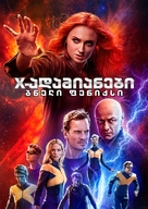 Dark Phoenix - Georgian Movie Cover (xs thumbnail)