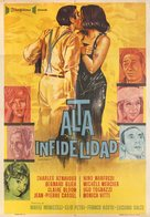 High Infidelity - Argentinian Movie Poster (xs thumbnail)