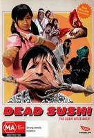 Deddo sushi - Australian DVD cover (xs thumbnail)