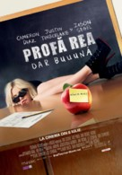 Bad Teacher - Romanian Movie Poster (xs thumbnail)