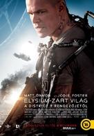 Elysium - Hungarian Movie Poster (xs thumbnail)