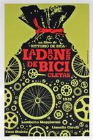 Ladri di biciclette - Cuban Movie Poster (xs thumbnail)