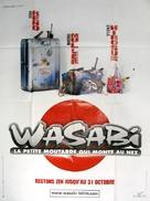 Wasabi - French Movie Poster (xs thumbnail)