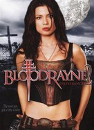 Bloodrayne 2 - DVD cover (xs thumbnail)