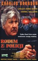 Family of Cops - Polish Movie Cover (xs thumbnail)