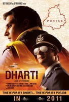 Dharti - Indian Movie Poster (xs thumbnail)