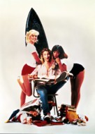 Fast Times At Ridgemont High - Key art (xs thumbnail)