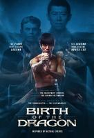 Birth of the Dragon - Canadian Movie Poster (xs thumbnail)