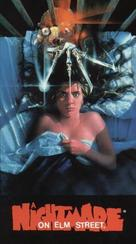 A Nightmare On Elm Street - VHS movie cover (xs thumbnail)