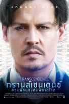 Transcendence - Thai Movie Poster (xs thumbnail)