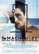The Machinist - Japanese Movie Poster (xs thumbnail)