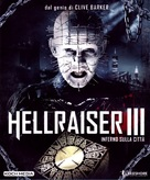 Hellbound: Hellraiser II - Italian Movie Cover (xs thumbnail)