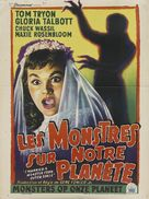 I Married a Monster from Outer Space - Belgian Movie Poster (xs thumbnail)